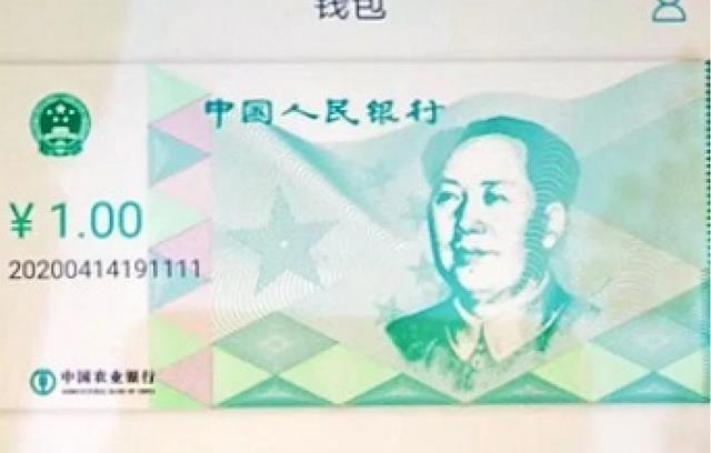 Bloomberg: Việc Trung Quốc phát hành tiền điện tử có ý nghĩa như thế nào? ảnh 1
