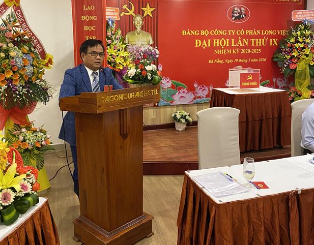 Lovico Group và thương vụ 'lướt sóng' dự án điện gió tại Quảng Trị ảnh 1