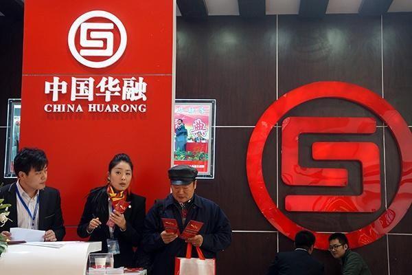 Núi nợ của ngân hàng quản lý nợ xấu lớn nhất Trung Quốc ảnh 1