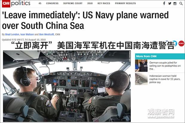 Mỹ cho máy bay tuần thám trinh sát các đảo nhân tạo Trung Quốc chiếm giữ phi pháp ở Trường Sa ảnh 3