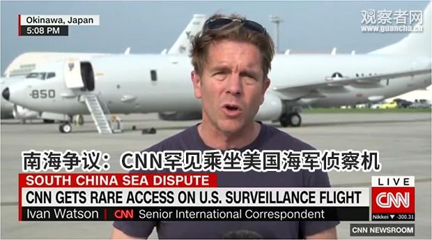 Mỹ cho máy bay tuần thám trinh sát các đảo nhân tạo Trung Quốc chiếm giữ phi pháp ở Trường Sa ảnh 2