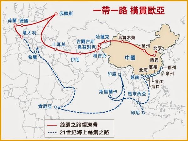 """Học giả Trung Quốc: """"Đề ra chiến lược """"Vành đai, con đường"""" là không hiểu lịch sử!"""" ảnh 3"""