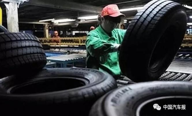 Thêm công ty Trung Quốc phá sản vì chiến tranh thương mại với Mỹ ảnh 1