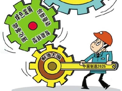 """Bài 4: """"Made in China 2025"""" đã trở thành mối đe dọa với thế thống trị của Mỹ trong các lĩnh vực kỹ thuật độc quyền của các công ty Mỹ và phương Tây ảnh 2"""
