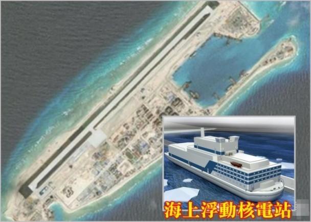 Philippines phản đối Trung Quốc kéo nhà máy điện hạt nhân nổi tới Biển Đông ảnh 3