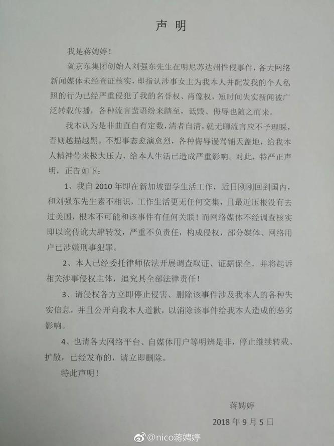 Tỷ phú Trung Quốc dính nghi án hiếp dâm có thể bị phạt 30 năm tù: Vật tế thần chiến tranh thương mại với Mỹ? ảnh 4