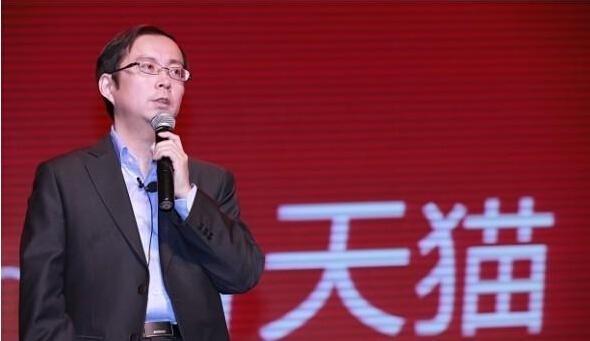 Thông tin thêm về Trương Dũng, người kế nghiệp Mã Vân tại Alibaba ảnh 1