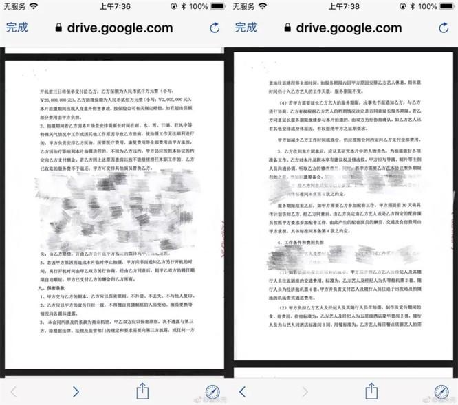 Điều gì đang xảy ra với Phạm Băng Băng – Nữ minh tinh màn bạc hàng đầu Trung Quốc? ảnh 3