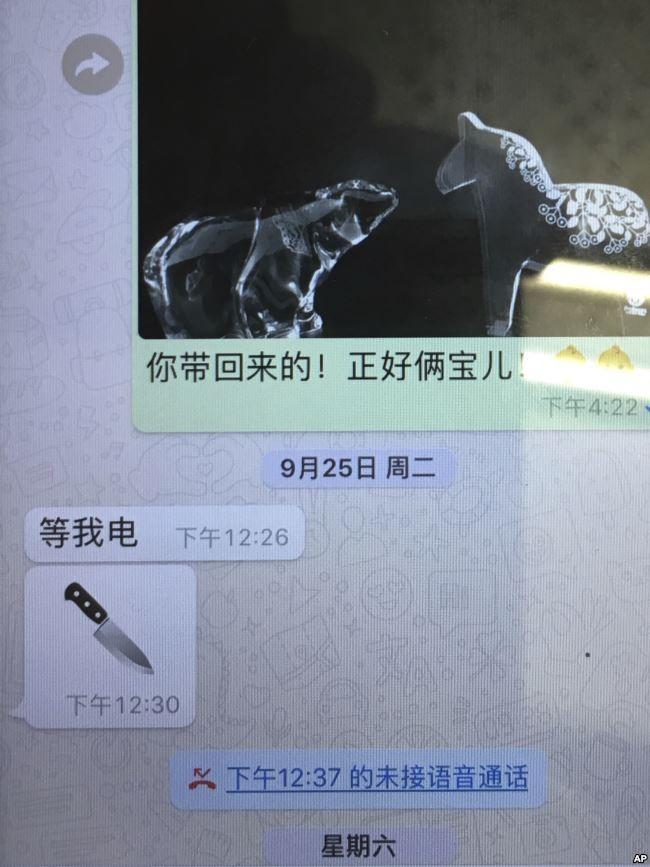 Trung Quốc xác nhận đã bắt Chủ tịch Interpol Mạnh Hoành Vĩ để điều tra ảnh 2