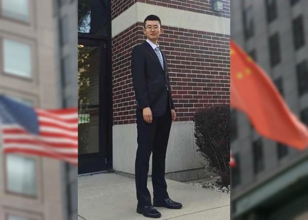 """Mỹ """"rắn mặt"""" bắt và dẫn độ quan chức tình báo Trung Quốc để xét xử về tội làm gián điệp ảnh 2"""
