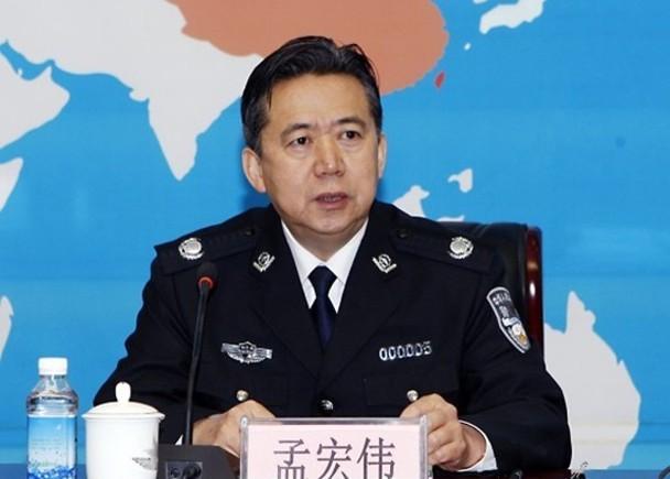 """Trung Quốc một năm """"đả hổ"""": 25 quan tham quốc gia, tỉnh, bộ ngã ngựa ảnh 1"""