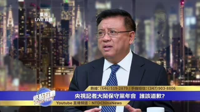 Made in China 2025 là trở ngại giải quyết Chiến tranh thương mại? Ông Trump ra đòn gì? ảnh 4