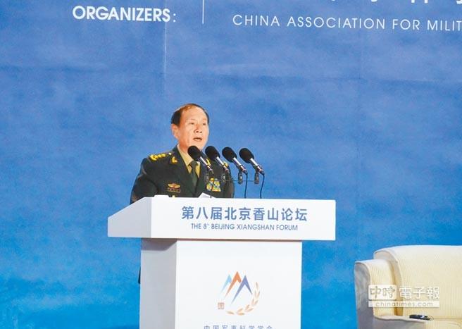 Điều gì sẽ diễn ra trong chuyến thăm Mỹ của Bộ trưởng Quốc phòng Trung Quốc tới đây? ảnh 1