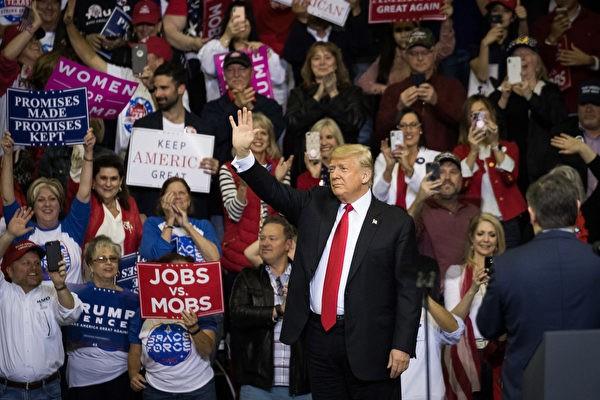 Những điểm đáng chú ý trong cuộc bầu cử giữa nhiệm kỳ ở Mỹ ảnh 2