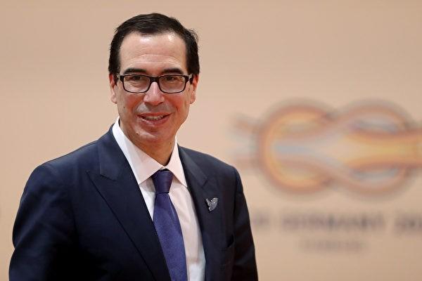 Cam kết của Trung Quốc trong hội đàm Mỹ - Trung đã xuất hiện trục trặc đầu tiên ảnh 1