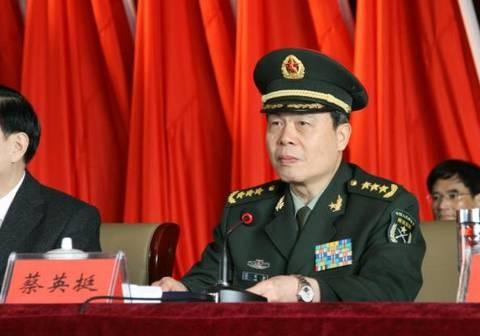 Rúng động tin Trung Quốc một ngày bắt giam 3 Thượng tướng ảnh 2