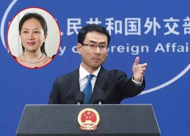 """Trung Quốc nổi xung về vụ """"Công chúa Huawei"""" bị bắt, quan hệ Trung - Mỹ xấu đi nhanh chóng? ảnh 4"""