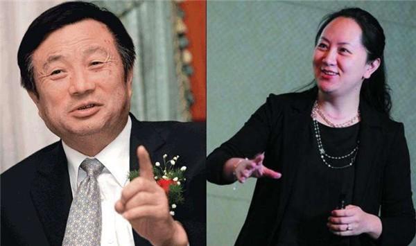 Rúng động tin Mỹ bắt và điều tra con gái ông chủ Tập đoàn Huawei Mạnh Vãn Chu ảnh 1