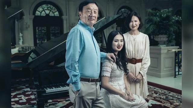 Rúng động tin Mỹ bắt và điều tra con gái ông chủ Tập đoàn Huawei Mạnh Vãn Chu ảnh 2