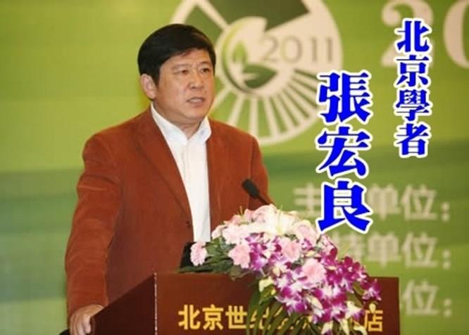 """Trung Quốc nổi xung về vụ """"Công chúa Huawei"""" bị bắt, quan hệ Trung - Mỹ xấu đi nhanh chóng? ảnh 3"""