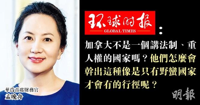 Trung Quốc bất thường tìm mọi cách giải cứu Mạnh Vãn Chu ảnh 2
