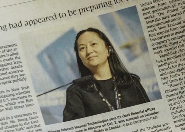 """""""Công chúa Huawei"""" được bảo lãnh tại ngoại sau khi chấp nhận 14 điều kiện của tòa ảnh 1"""