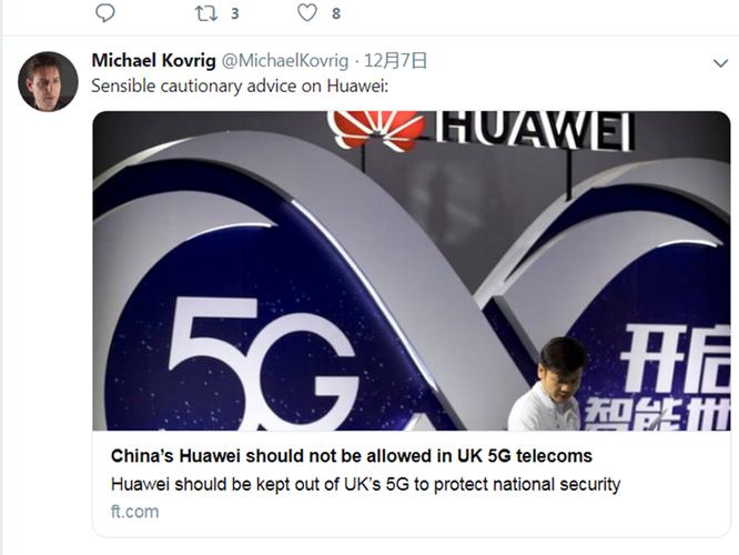 Trả đũa vụ Mạnh Vãn Chu, Trung Quốc bắt giữ công dân Canada ảnh 3