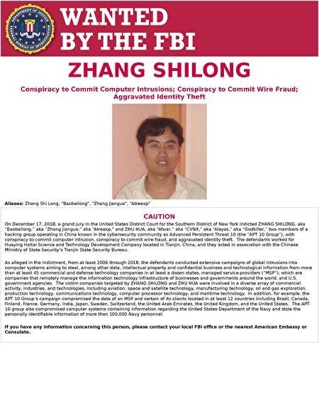 """Khởi tố 2 hacker, Mỹ tiến hành """"Chiến Tranh Lạnh công nghệ"""" với Trung Quốc? ảnh 2"""