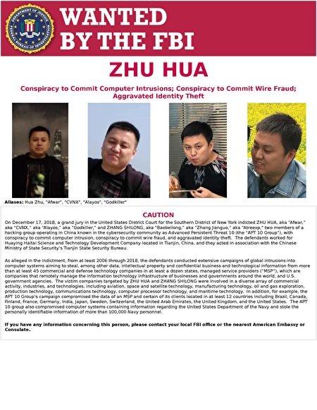 """Khởi tố 2 hacker, Mỹ tiến hành """"Chiến Tranh Lạnh công nghệ"""" với Trung Quốc? ảnh 3"""