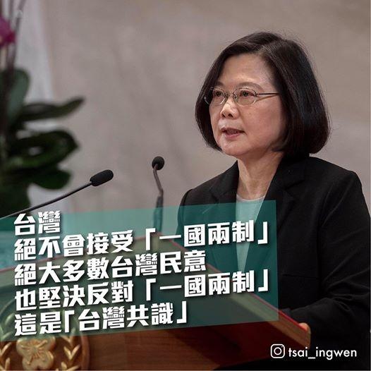 """Trung - Mỹ tạm """"chững"""" cuộc chiến mậu dịch nhưng rất """"căng"""" về Đài Loan ảnh 4"""
