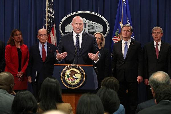 Mỹ chính thức khởi tố Huawei và bà Mạnh Vãn Chu về 23 tội danh ảnh 1