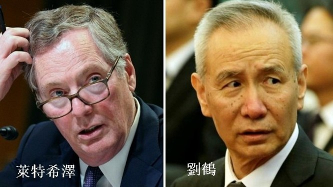 Đàm phán Trung - Mỹ: những vấn đề và dự báo kết quả ảnh 1