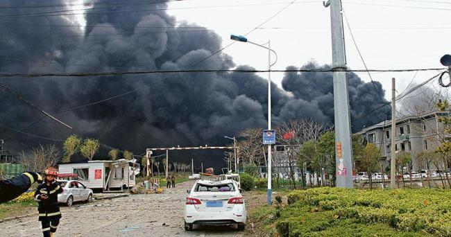 Nổ kinh hoàng nhà máy thuốc trừ sâu ở Trung Quốc: gần 800 người thương vong ảnh 4