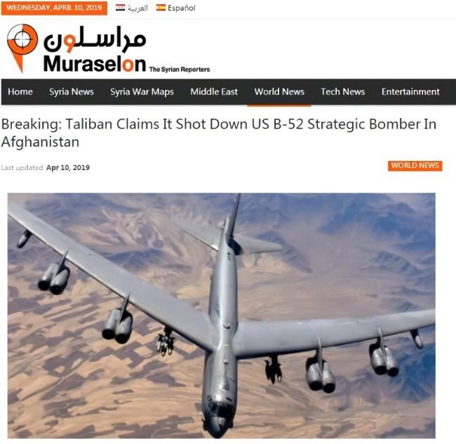 """Taliban dùng pháo cao xạ 23mm hạ """"Pháo đài bay"""" B-52 của Mỹ? ảnh 1"""