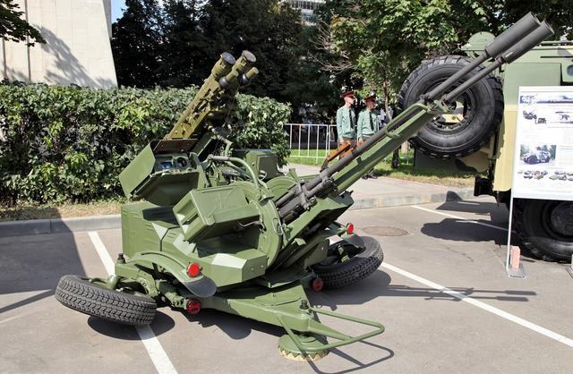 """Taliban dùng pháo cao xạ 23mm hạ """"Pháo đài bay"""" B-52 của Mỹ? ảnh 5"""