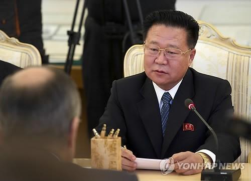 Triều Tiên thay đổi quan trọng về nhân sự và chính sách ảnh 3