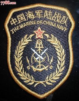 Trung Quốc nâng cấp biên chế lính thủy đánh bộ từ lữ đoàn lên cấp quân đoàn ảnh 2
