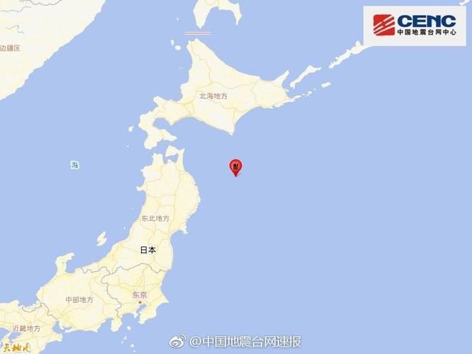 Mỹ, Nhật lo lắng tìm kiếm trong lúc tin đồn Trung Quốc đã có được xác chiếc F-35A ảnh 1