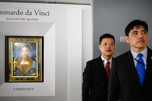 Cựu nhân viên CIA nhận tội làm gián điệp cho Trung Quốc ảnh 3