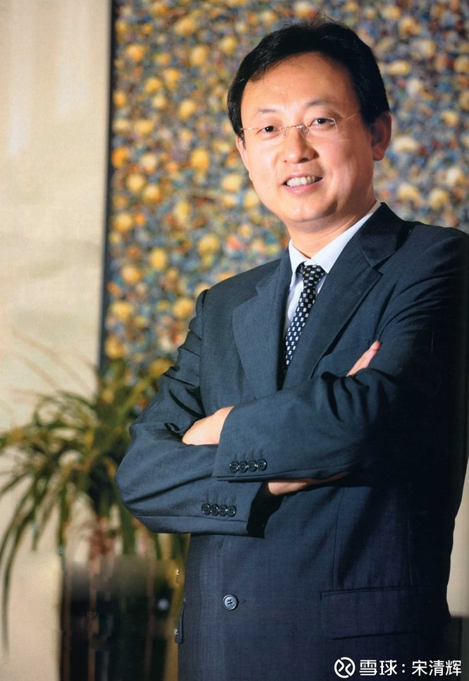 Đại gia Trung Quốc chi 6,5 triệu USD chạy cho con vào trường Mỹ: Đơn giản đến không ngờ! ảnh 1