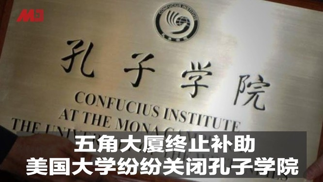 Cuộc chiến giữa Trung Quốc và Mỹ đã lan sang lĩnh vực tuyên truyền và văn hóa ảnh 6