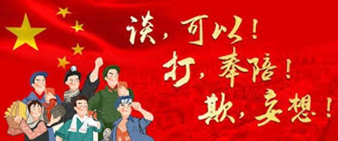 Cuộc chiến giữa Trung Quốc và Mỹ đã lan sang lĩnh vực tuyên truyền và văn hóa ảnh 1