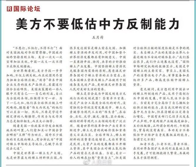 Trung Quốc gửi tới Mỹ tối hậu thư thách đấu: đừng trách là không báo trước! ảnh 4