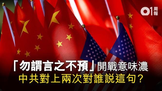 Trung Quốc gửi tới Mỹ tối hậu thư thách đấu: đừng trách là không báo trước! ảnh 2