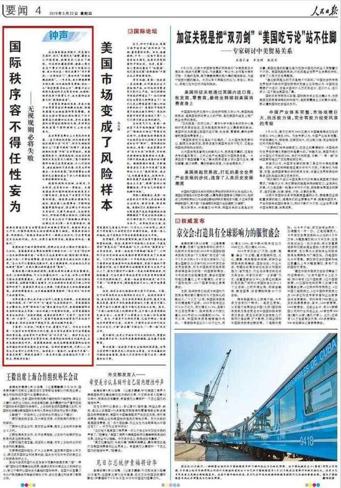 Trung Quốc gửi tới Mỹ tối hậu thư thách đấu: đừng trách là không báo trước! ảnh 5
