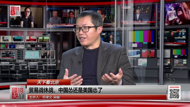 """Chuẩn bị """"đánh lâu dài"""", Trung Quốc tung Sách Trắng về đàm phán Trung – Mỹ ảnh 5"""