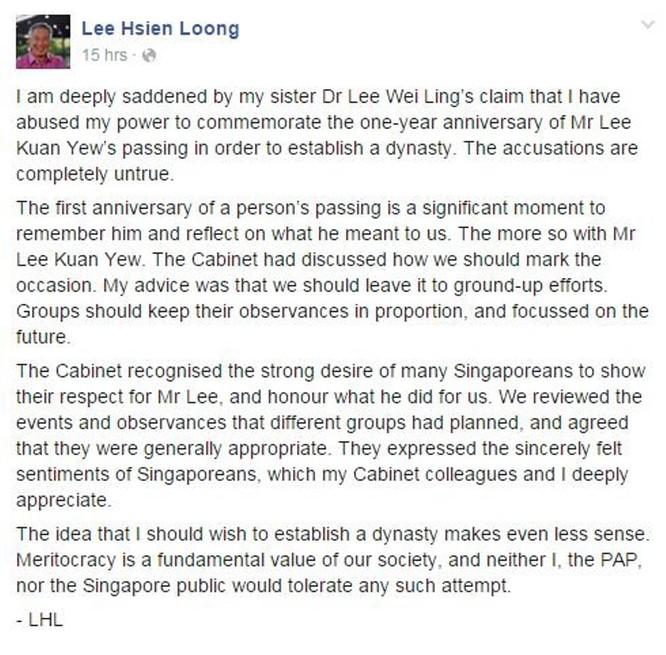 """""""Đệ nhất thế gia"""" Singapore và chuyện mâu thuẫn của anh em ông Lý Hiển Long ảnh 3"""