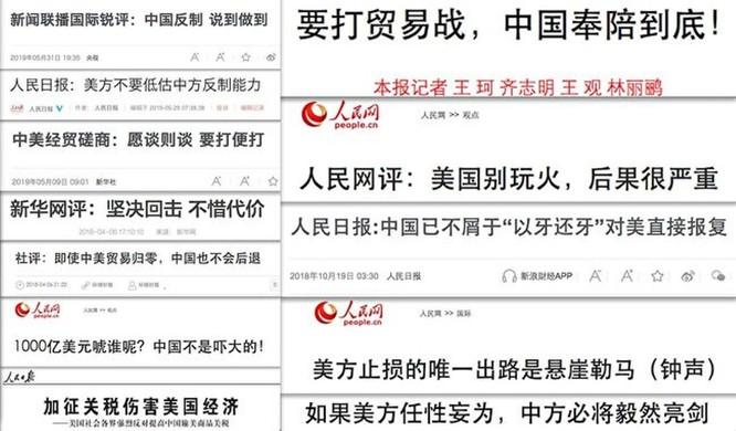 Truyền thông và giới tinh hoa Trung Quốc đấu nhau về thương chiến Trung – Mỹ ảnh 2
