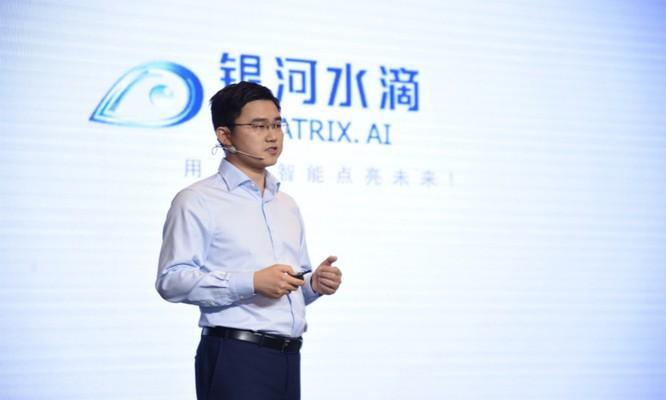 Trung Quốc công bố hệ thống nhận dạng từ dáng đi, bịt mặt vẫn không thoát ảnh 2