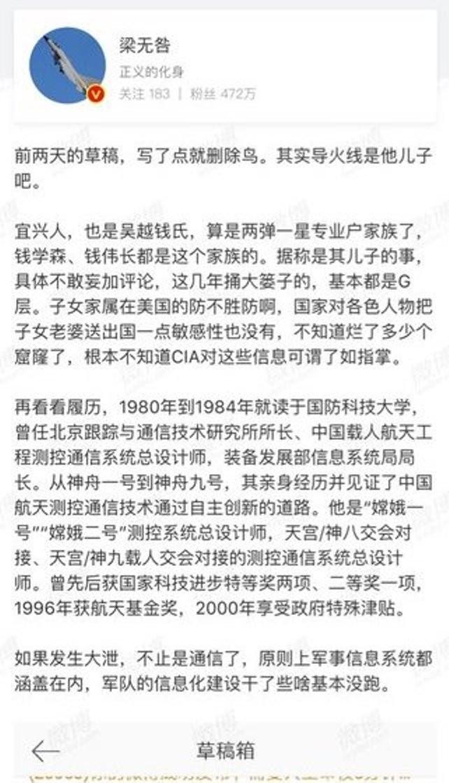 Rúng động thông tin tướng Trung Quốc bị bắt vì làm việc cho CIA ảnh 3